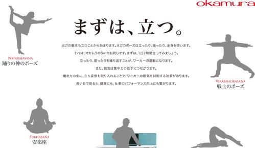第2回「日本学生BtoB新聞広告大賞」で本校在学生が「銀賞」と卒業生が「協賛企業賞」を受賞しました