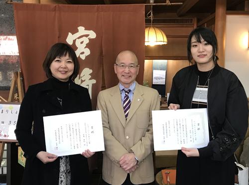企業クライアント制授業の表彰式を開催しました