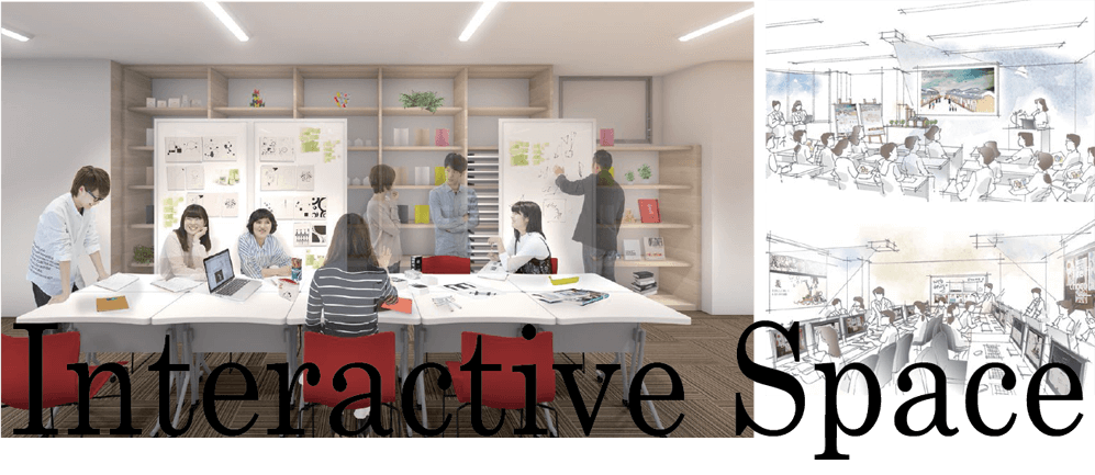Interactive Space 。新たな挑戦へ!