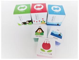 日本パッケージデザイン展2018とやま 武内プレス工業株式会社賞