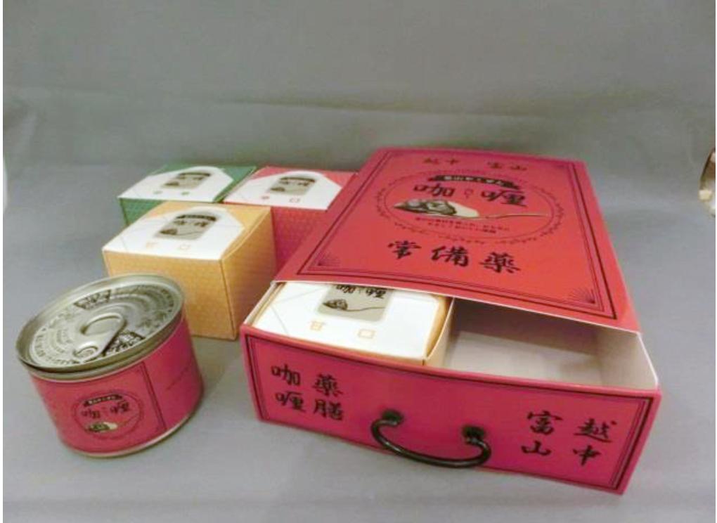 富山デザインフェア2019 「パッケージデザインコンペティション」